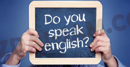 Второй язык английский